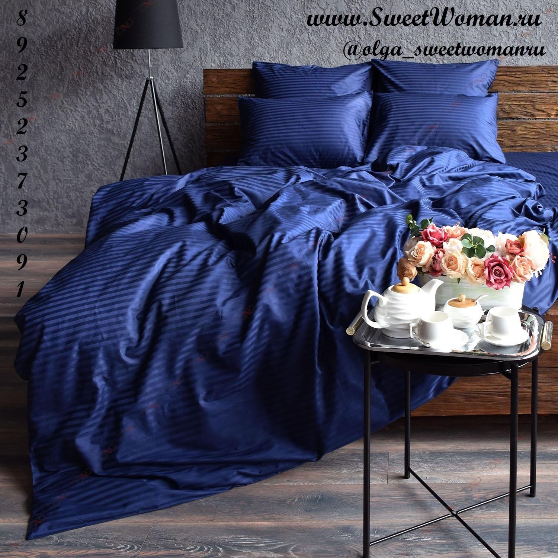 Комплект постельного белья из сатина Синий