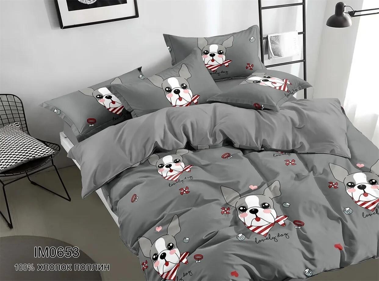 Комплект постельного белья из поплина Бульдожки