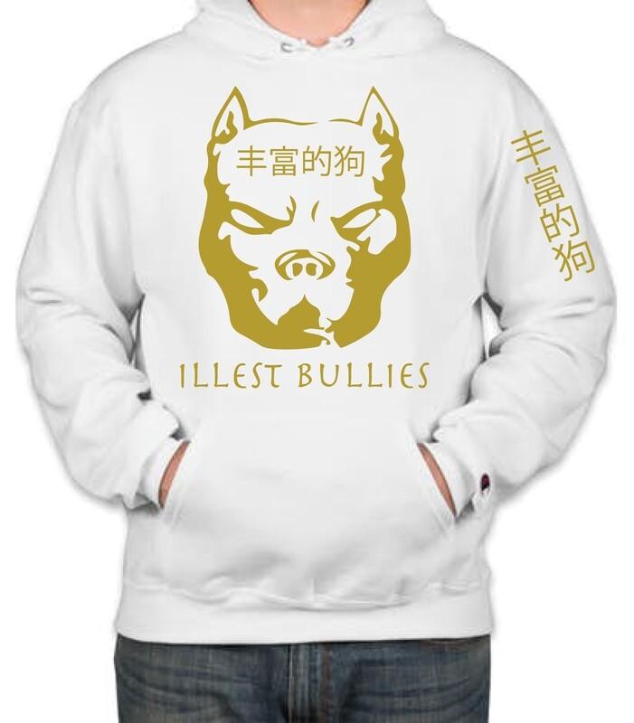 Illest Bullies White Full Chest/Arm Hoodie