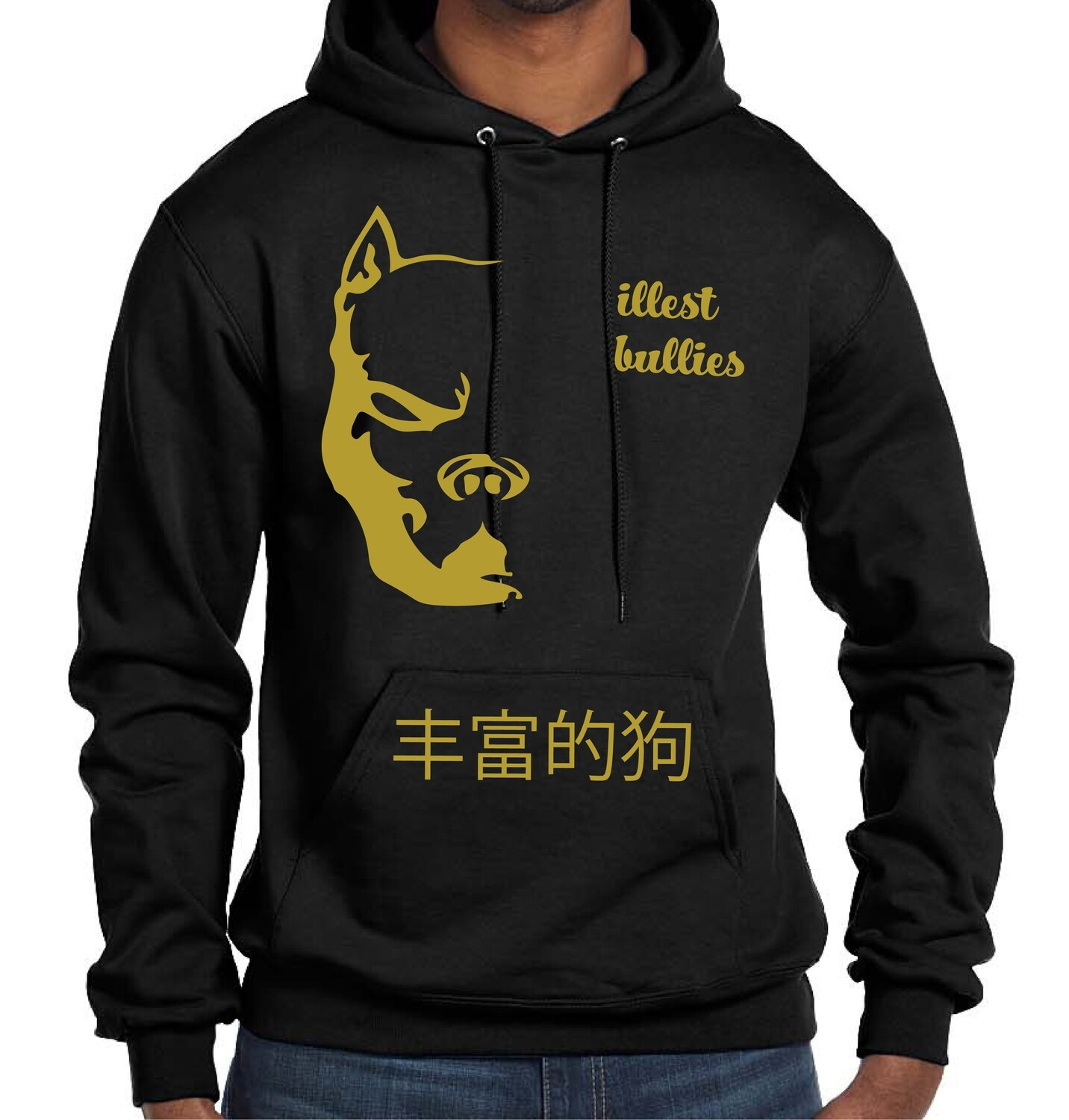 Illest Bullies Black Full Chest/Pocket Hoodie