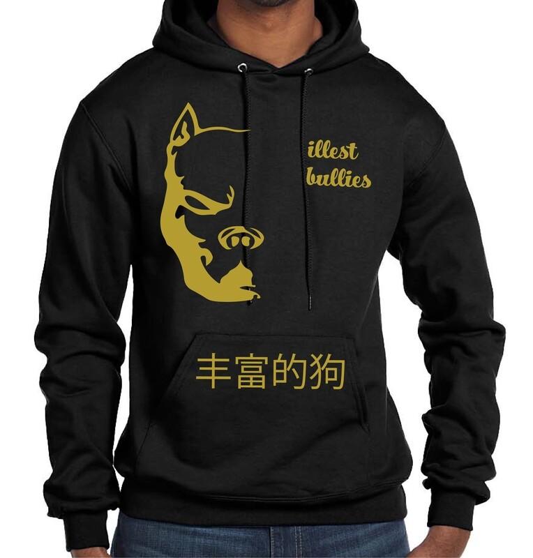 Illest Bullies Black Full Chest/Pocket Hoodie