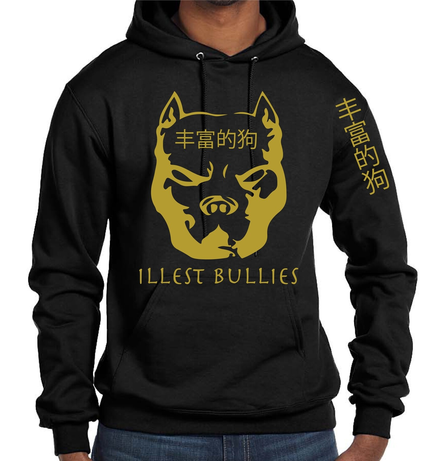 Illest Bullies Black Full Chest/Arm Hoodie