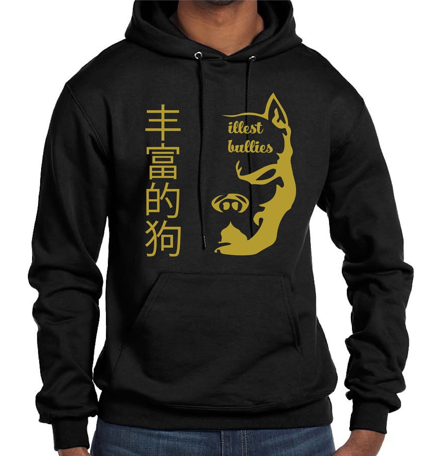 Illest Bullies Black Full Chest Hoodie