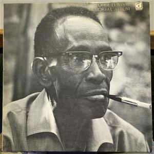 """George Lewis """"Memorial Album"""" NM 1958/re.1969"""