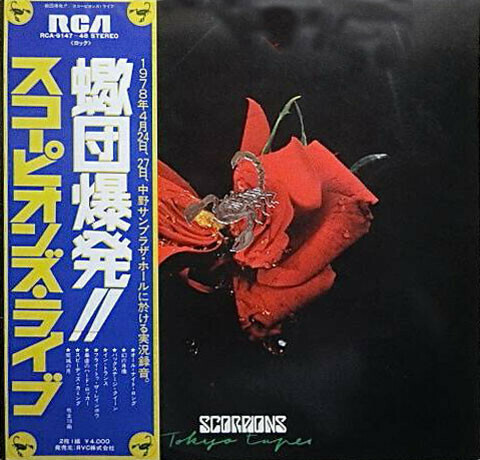 "Scorpions ""Tokyo Tapes"" EX+ 1978 {2xLPs!} *JP press!*"