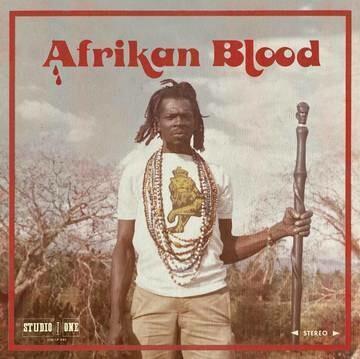 """VARIOUS ARTISTS """"AFRIKAN BLOOD"""" *RSD 2020*"""