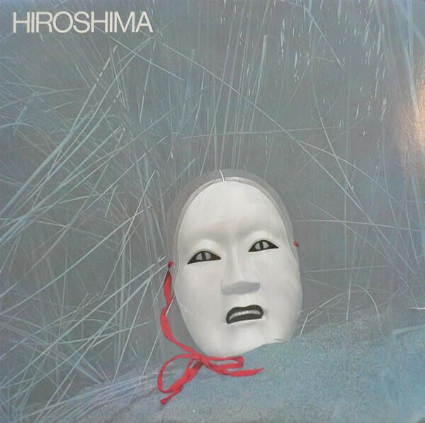 """Hiroshima """"Hiroshima"""" EX+ 1979"""