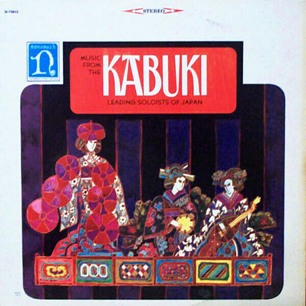 "Various ""Music From The Kabuki"" NM 1966"