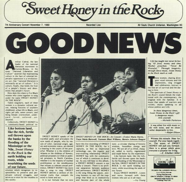 "Sweet Honey In The Rock ‎""Good News"" NM 1981"