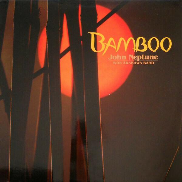 """John Neptune w/ Arakawa Band """"Bamboo"""" VG+ 1981"""