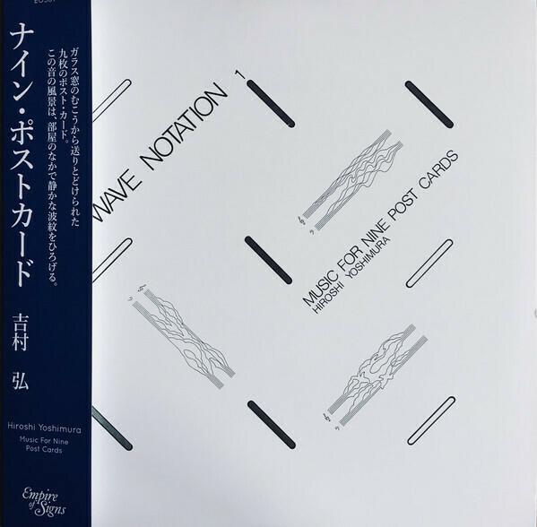 "Hiroshi Yoshimura ""Music For Nine Postcards"" Ltd. Ed. Color Vinyl"