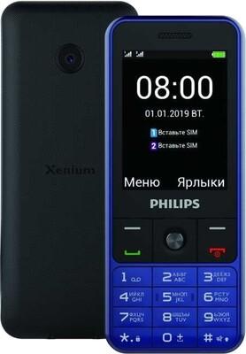 Сотовый телефон Philips Xenium E182 синий