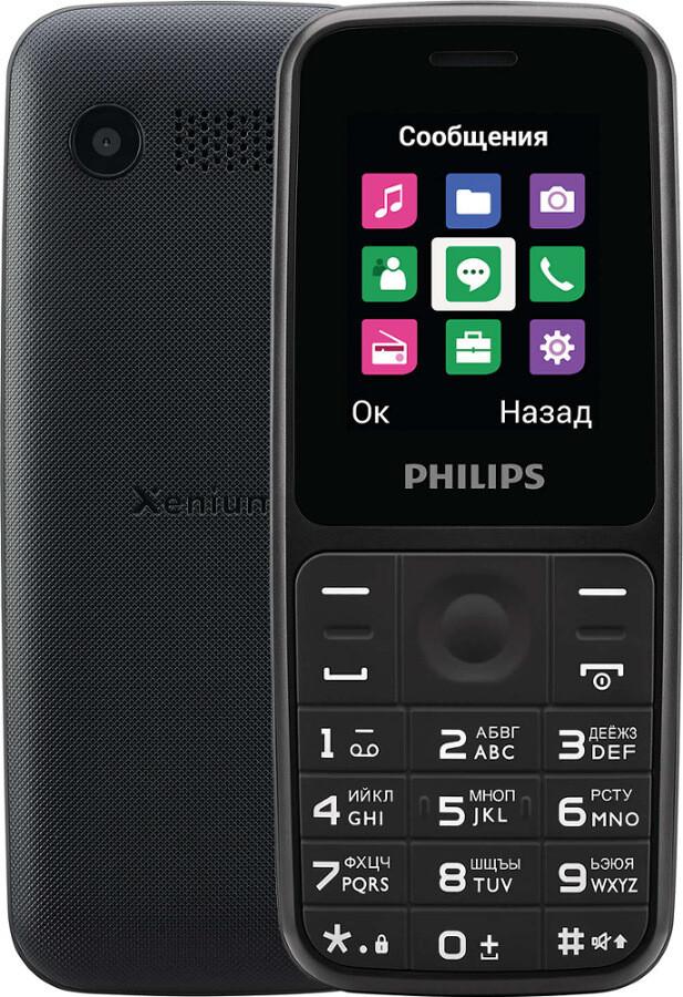 Сотовый телефон Philips Xenium E125 черный