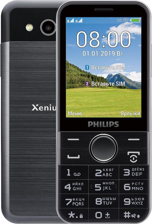 Сотовый телефон Philips Xenium E580 черный