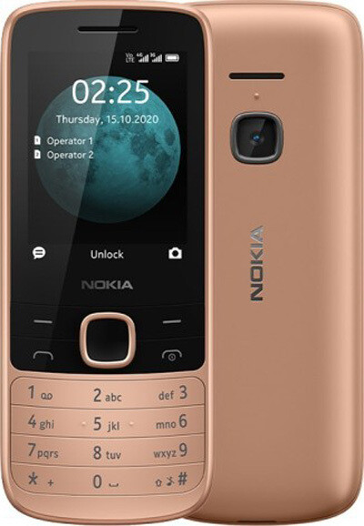 Сотовый телефон Nokia 225 4G песочный