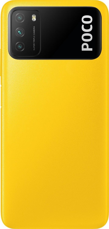 Смартфон Xiaomi Poco M3 4/128 желтый
