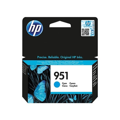 HP 951 CYAN OFFICEJET INK CARTRIDGE