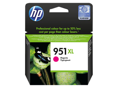 HP #951 XL MAGENTA OFFICEJET INK CARTRIDGE FOR HP OJPRO 8600