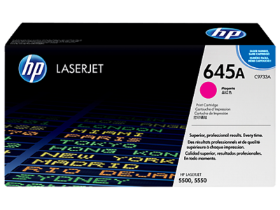 HP CLJ 5500 MAGENTA PRINT CARTRIDGE HP COLOR LASERJET ALL-IN-ONE SMART PRINT CARTRIDGE CONTAINS TONER  DEVELOPER AND IMAGING DRUM.  APPROXIMATE CARTRIDGE YIELD 12 000 PAGES BASED ON 5% COVERAGE.