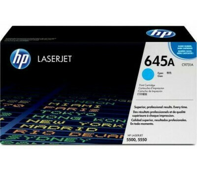 HP CLJ 5500 CYAN PRINT CARTRIDGE HP COLOR LASERJET ALL-IN-ONE SMART PRINT CARTRIDGE CONTAINS TONER  DEVELOPER AND IMAGING DRUM.  APPROXIMATE CARTRIDGE YIELD 12 000 PAGES BASED ON 5% COVERAGE.