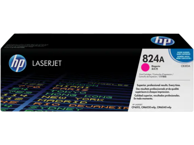 HP CP6015/CM6040MFP MAGENTA PRINT CARTRIDGE CONTAINS 1 HP LASERJET CP6015 STANDARD CAPACITY MAGENTA CARTRIDGE PRINTS APPROXIMATELY 21 000 PAGES USING ISO/IEC 19798 YIELD STANDARD