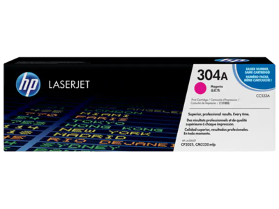 HP COLOR LASERJET CP2025 MAGENTA CARTRIDGE HP MAGENTA PRINT CARTRIDGE WITH HP  COLORSPHERE TONER PRINTS APPROXIMATELY 2 800 PAGES USING  THE ISO/IEC 19798 YIELD STANDARD.