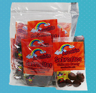 Chinese Candy Chile 1.25oz / 12 Pack