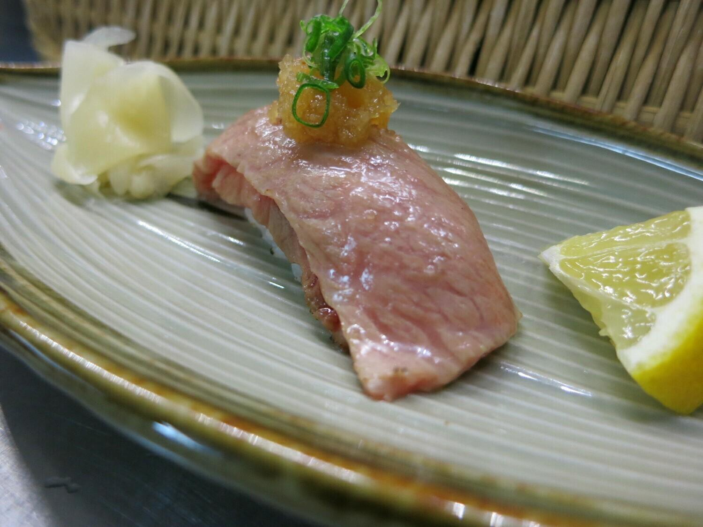 pc Aburi Japanese Wagyu Beef