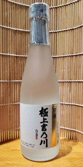 Gokujo