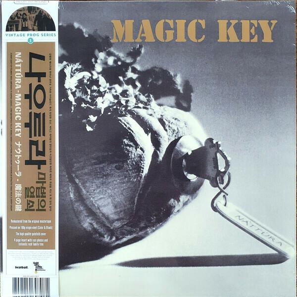 Náttúra - Magic Key LP (Brown Version)
