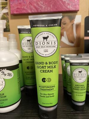 Verbena Hand And Body Cream