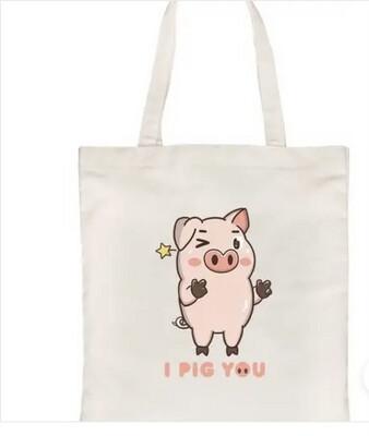 I Pig U Tote