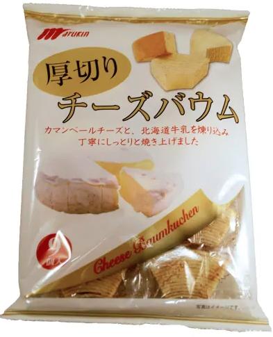Deli / Dessert / Marukin Atsugiri Cheese Baum, 7.22 oz.