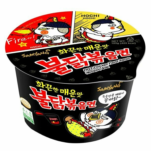 Grocery / Ramen / Samyang Hot Chicken Ramen Bowl, 3.7 oz