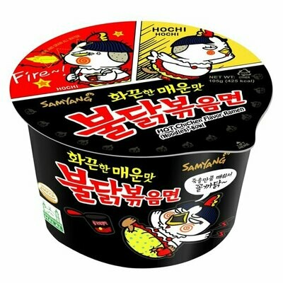 Grocery / Ramen / Samyang Hot Chicken Ramen Bowl, 3.7 oz