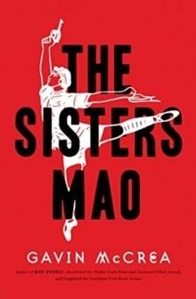 Sisters Mao