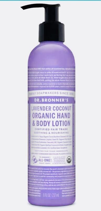 Organic Hand & Body Lotion