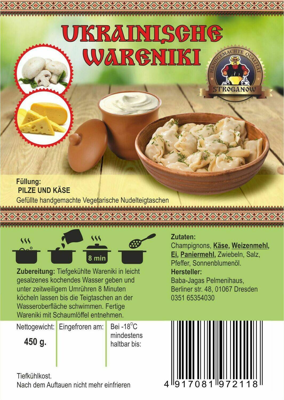 Wareniki mit Pilzen und Käse