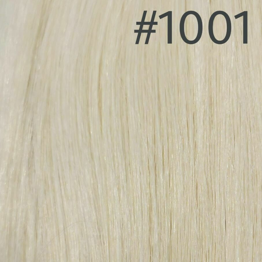 Tape Extensions #1001