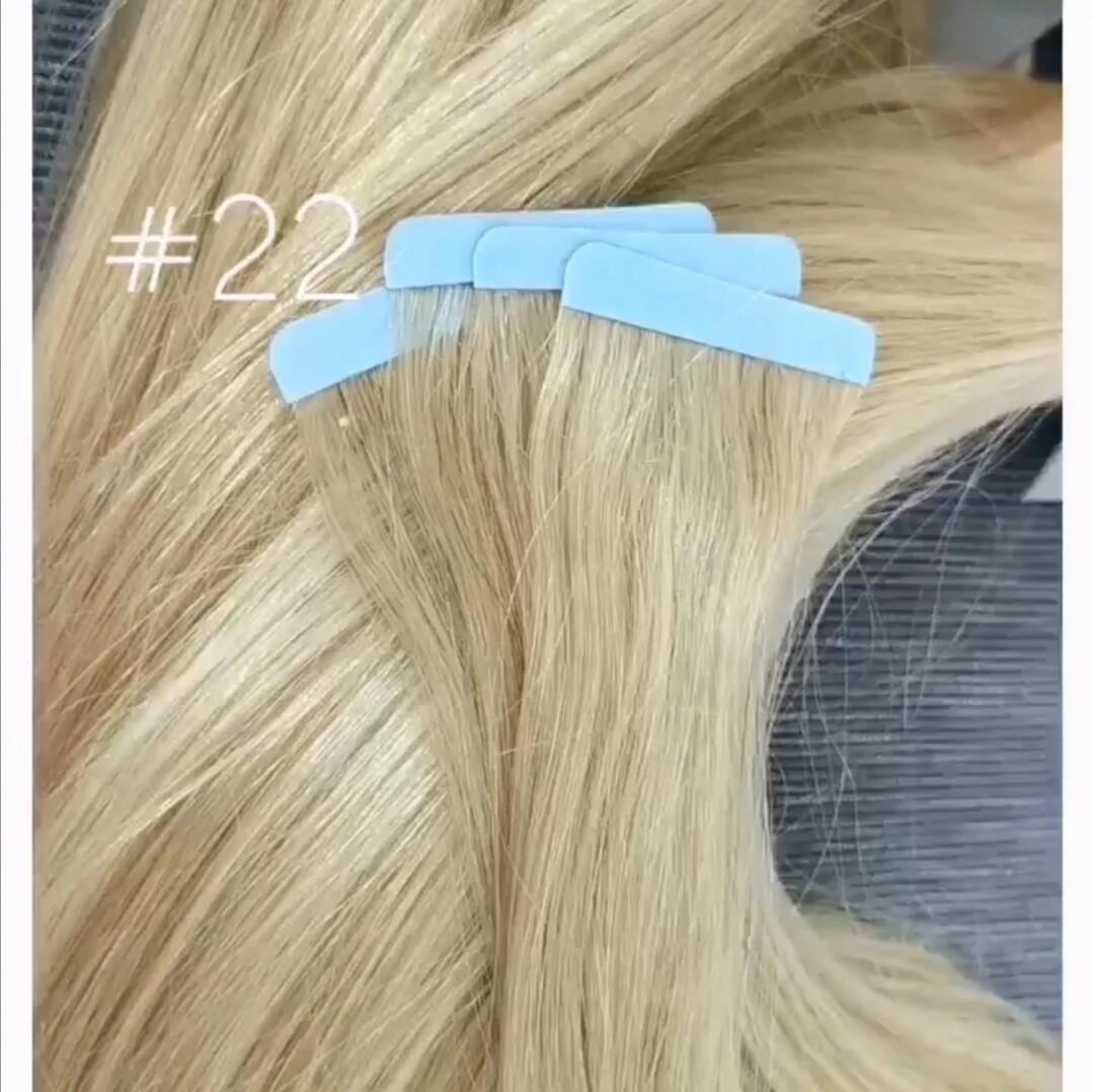 Tape Extensions, secret # 22
