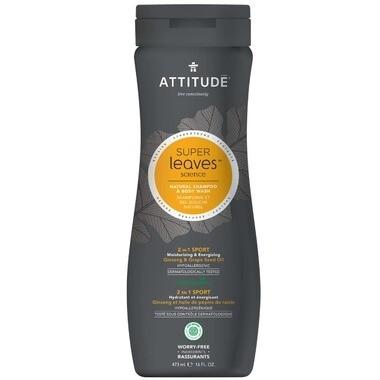 Attitude - Super leaves Natural Shampoo & Body Wash SPORT