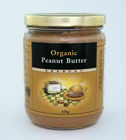 Nuts to You - Natural Crunchy Peanut Butter 750g