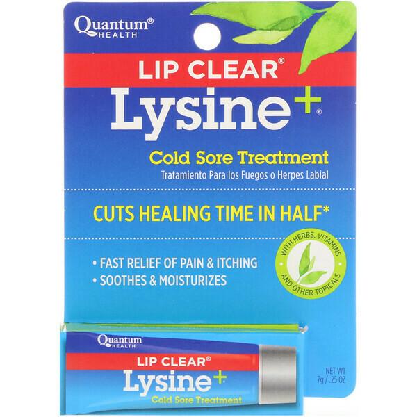 Lysine - Cold Sore Treatment (7g)