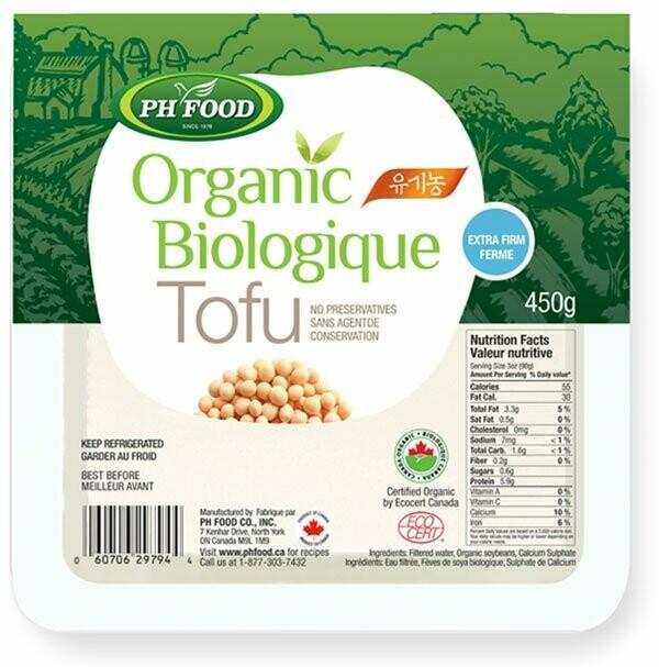 Organic Tofu  450g
