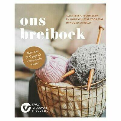 Boek Ons Breiboek