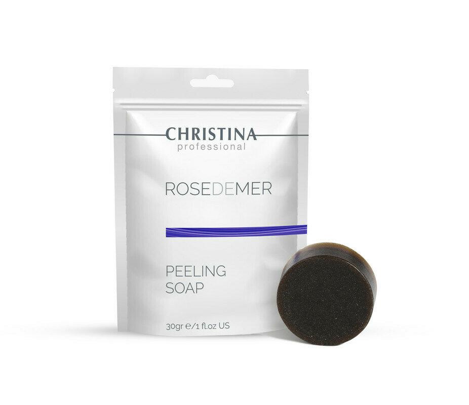 Rose De Mer - Peeling Soap 30