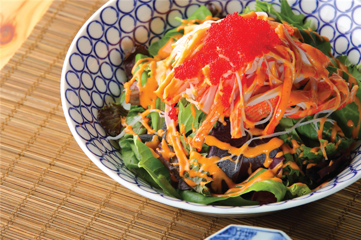 Spicy Kani Salad