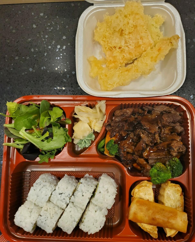 Teriyaki Lunch Box (Beef)