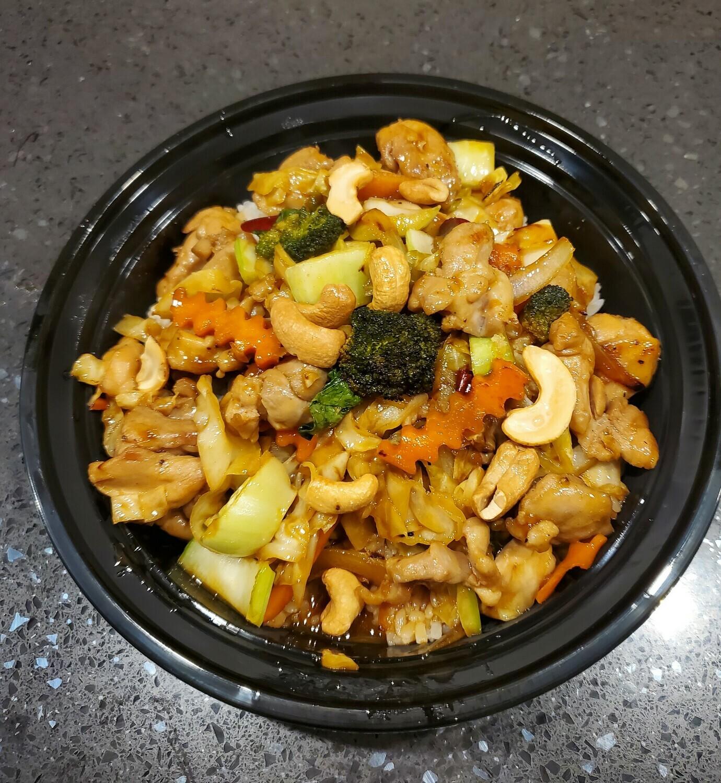 Chicken Kungpao Rice Bowl