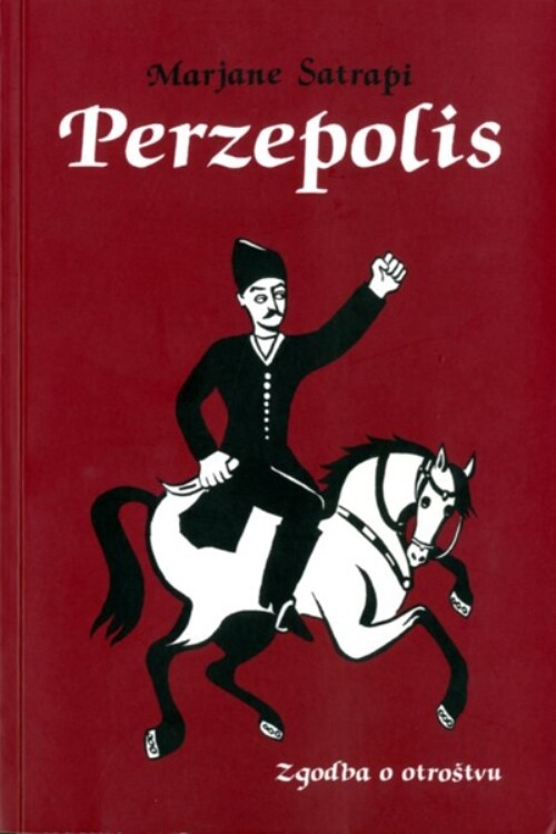 Perzepolis 1: zgodba o otroštvu